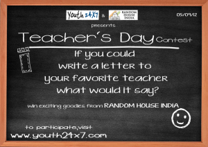teachers_day_contest2